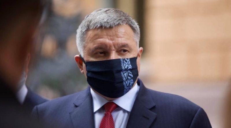 """Мушу вас частково розчарувати: вирішено, що наступні декілька місяців Україна житиме в режимі """"м'якого"""" ослаблення карантину, – Аваков"""