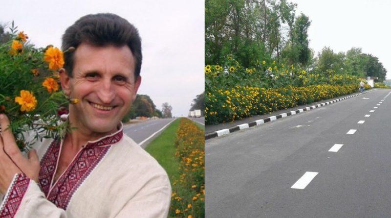 Про нього повинна дізнатися вся Україна!!! Лучанин засіяв понад 700 кілометрів чорнобривців та соняхів вздовж доріг