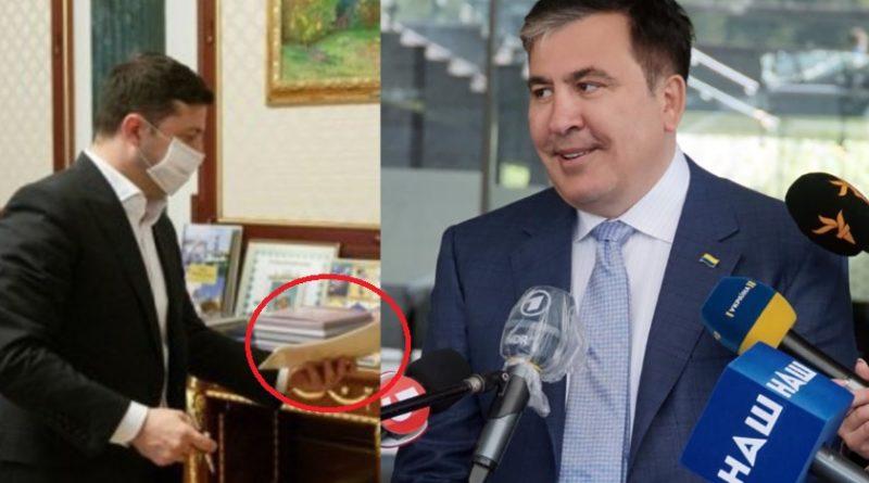 У зв'язку з останніми подіями в країні призначити Міхеіла Саакашвілі на посаду прем'єр-міністра України – опублікована Петuція