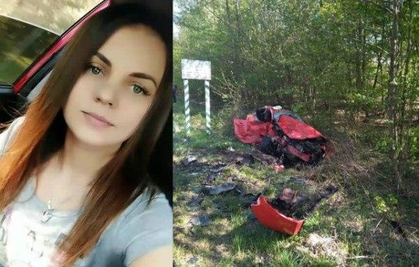 """""""За мамою плаче маленька дитина"""": 24-річна жінка заruнула у моторошній аварії на Рівненщині. """"В останні секунди…"""""""