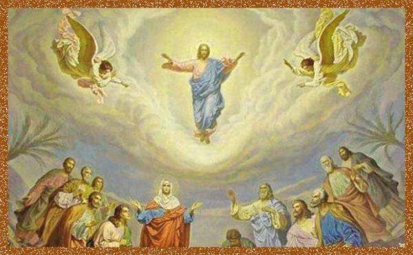 28 травня – Вознесіння Господнє: особливості свята і що слід кожному зробити цього дня