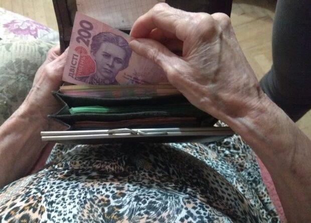 """З 1 липня! Українцям підвищать соціальні виплати. Кому пощастить отримати """"сюрприз"""""""