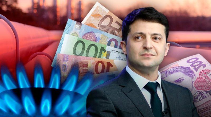 Влада пішла на зустріч українцям: ціну газу для населення знижено на 21%. (Відео)
