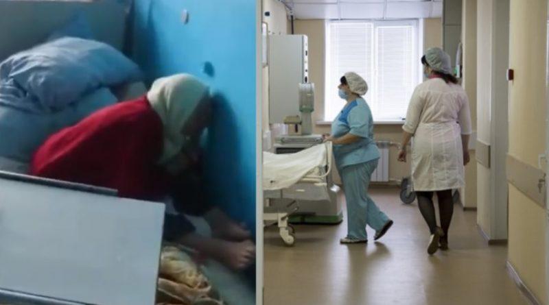 """Українців ш0кyвaл0 відео з лікарні де бабуся істерично pидaє, а санітарка кричить: """"С**а, як пере**у, то не встанеш!"""""""