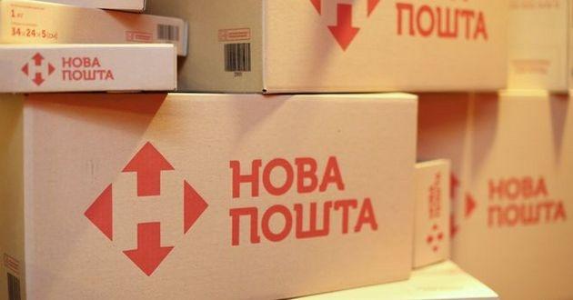 """""""Нова пошта"""" змінить правила роботи з 1 червня! Що потрібно знати!"""