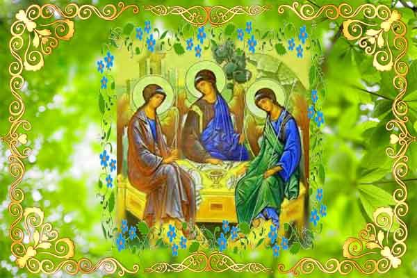 Сильна молитва за здоров'я до Пресвятої Трійці, яку слід промовляти у це величне свято
