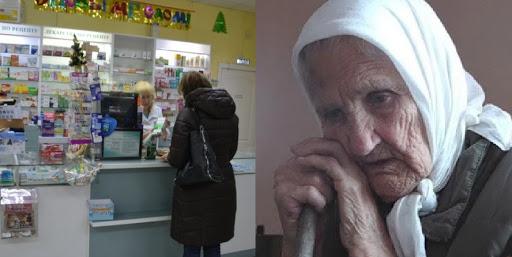 Сьогодні вранці у мене була випадкова зустріч .. Я зайшов в аптеку у себе на районі і побачив там бабусю, яка плакала. Запитав: «У чому справа?»