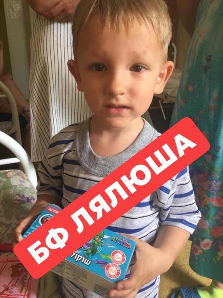 Допоможіть хлопчику…Кирюша з мамою надіється на Вас, добрих людей…