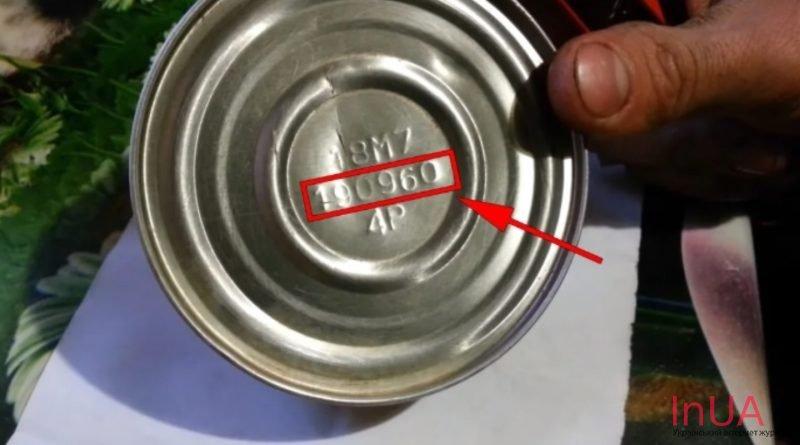 Знайшов в будинку стару консерву, якій майже 60 років. Вироблена ще за СРСР. Пропоную вам поглянути, що всередині