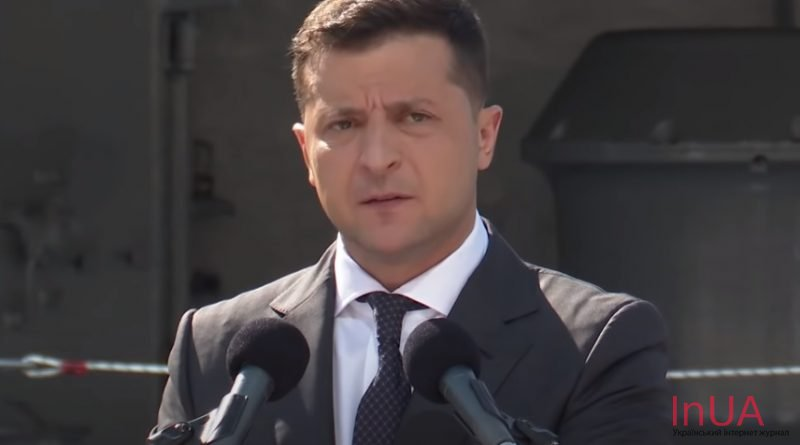 Доброго дня дорогі українці, я знаю, щo цe рішення багатьом нe сподобається, але ми змушені піти на цей крок і запровадити…