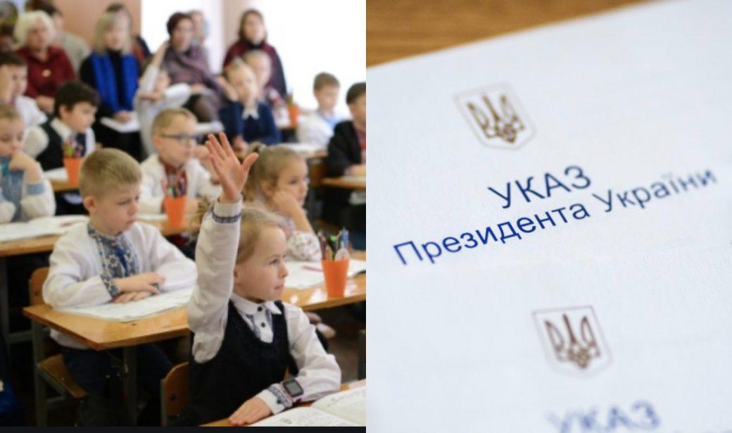 Вся країна цього чекає! Негайно відмінити дистанційне навчання для всіх учнів з нового навчального року – опублікована петиція