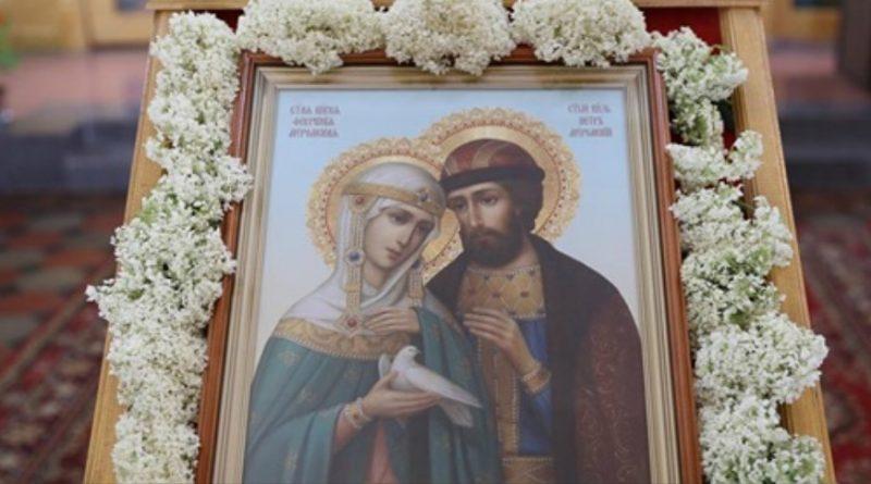Молитва до святого Петра і Февронії про добробут в сім'ї, яку слід читати — 8 липня