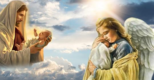 Гарна притча«Мама — це ангел охоронець на землі». Ви запам'ятаєте її на довго.