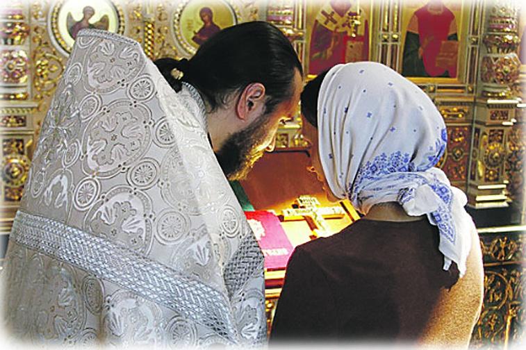 Дівчина попросила священика прийти помолитися про здоров'я її хворого лежачого батька. Коли він зайшов в кімнату то був здивований …