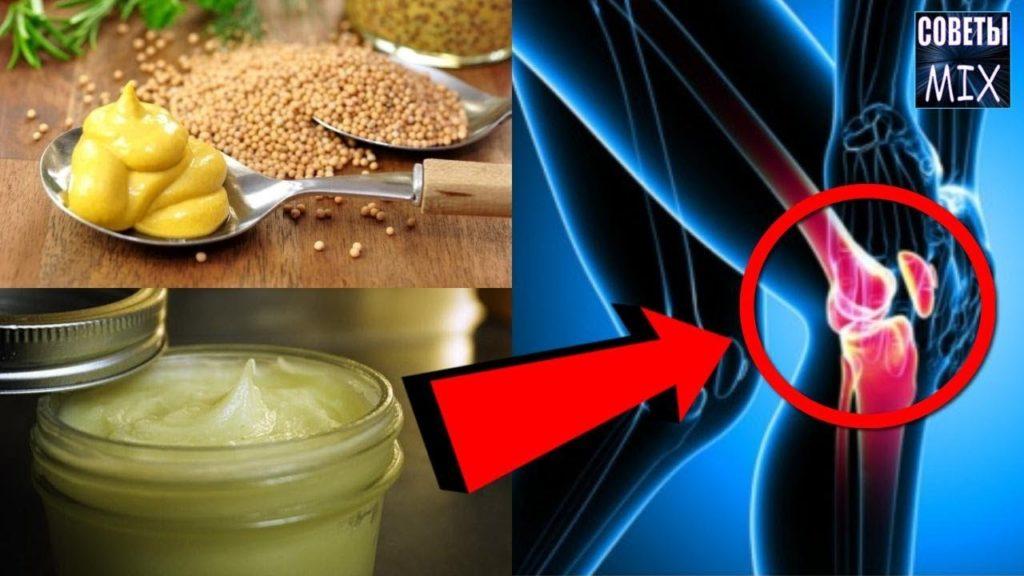 Старовинний рецепт народної медицини від болю в суглобах. Допомагає після першого ж застосування!