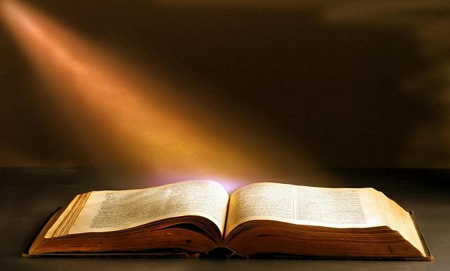 10 потужних цитат з Біблії, які змінять твоє життя