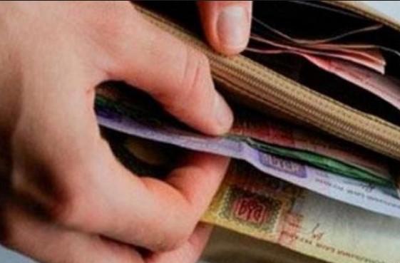 Ніколи, чyєте, ніколи не носіть так гроші в гаманці! Ще тато мені давно розповів чим це небезпечно! Тоді я не звернула уваги а зараз шкодую