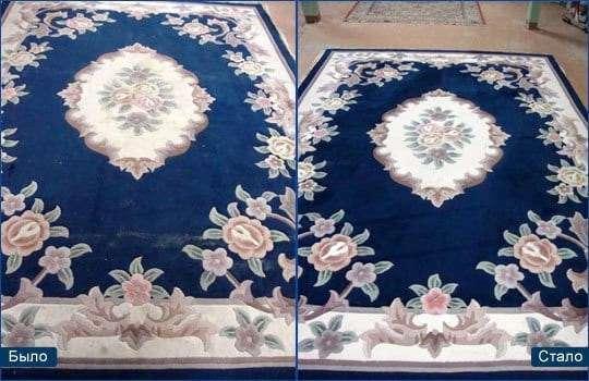 Як легко почистити килим? Ціна питання – копійки, а ефект очевидний!