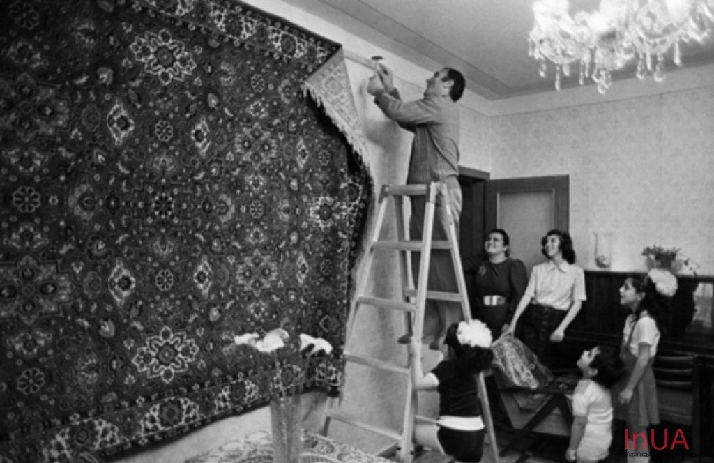 Чому насправді в СРСР люди вішали на стіни килим