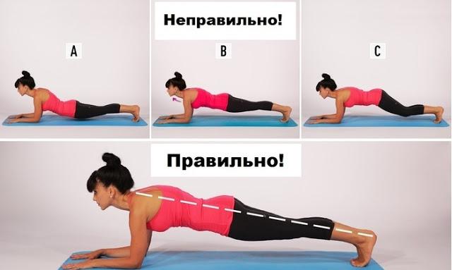 Відмінна вправа: 4 хвилини в день — результат менше ніж за місяць!